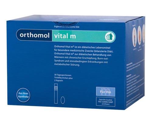Будьте здоровы всегда и везде с помощью инновационного продукта Ортомол