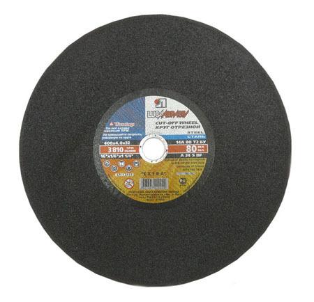 Интернет-магазин «Элкор» - качественные диски по металлу и другие виды абразивного инструмента