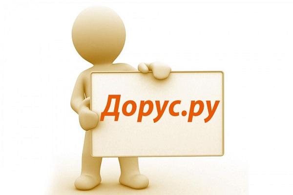 Лучшая бесплатная доска объявлений Москвы и Московской области