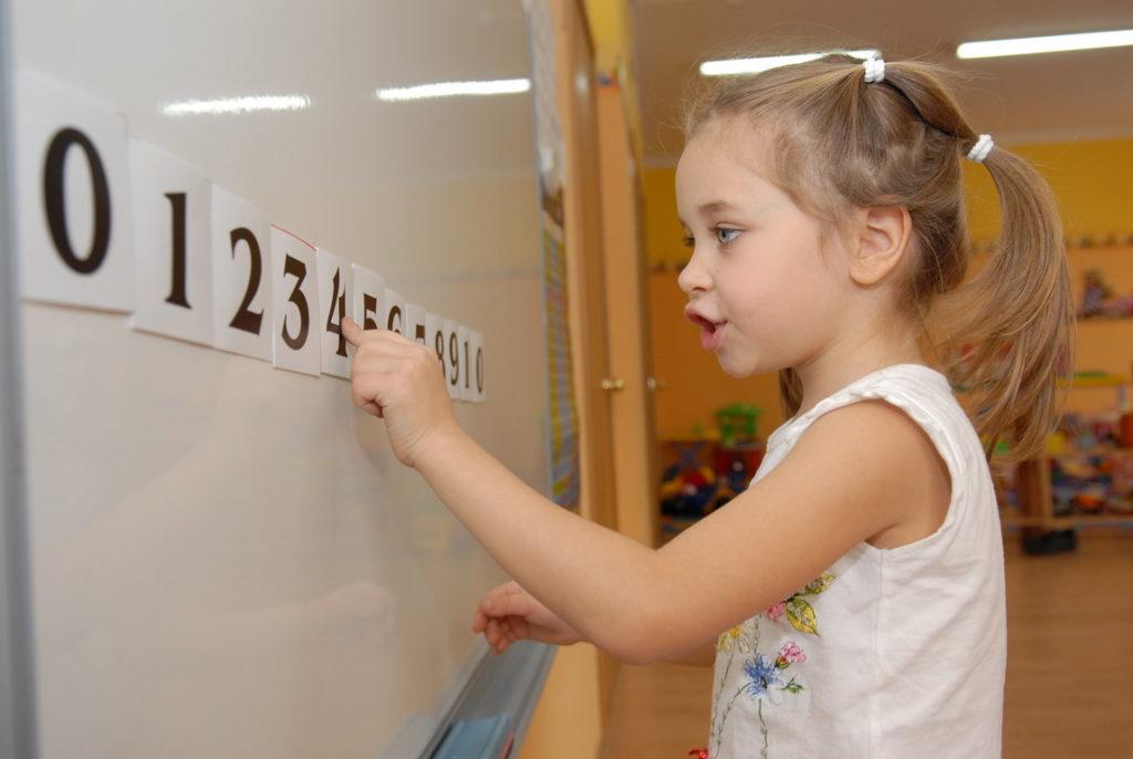 Способы реализации математических способностей детей школьного возраста