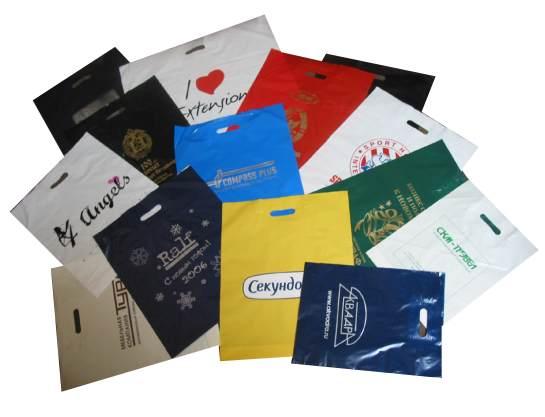 Услуга изготовления пакетов с логотипом на самых выгодных условиях