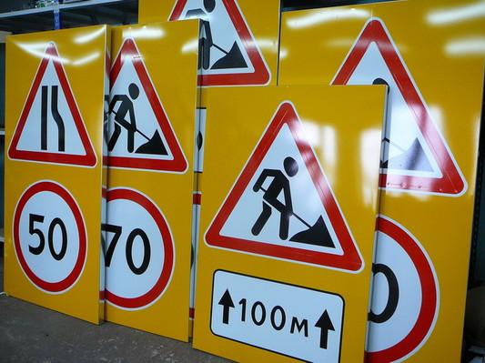 Установка дорожных знаков: зона действия, монтажные организации